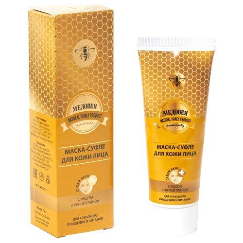 Медовея маска-суфле с медом и белой глиной, 75 г крем медовея отбеливающий где купить