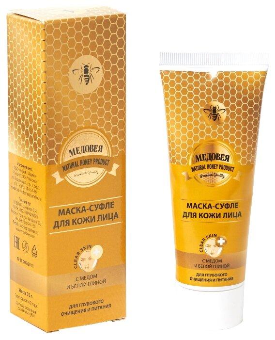 Медовея маска-суфле с медом и белой глиной