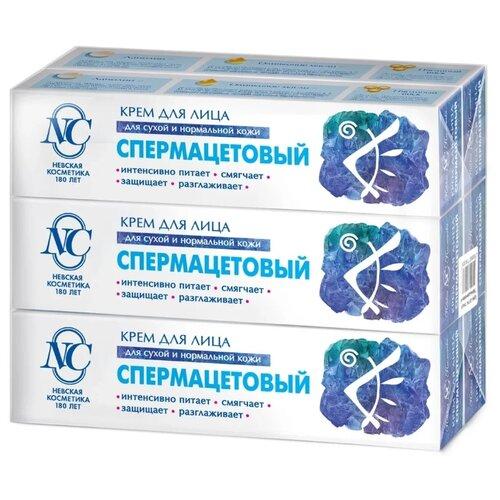 Невская Косметика Крем для лица Спермацетовый для сухой и нормальной кожи, 40 мл (6 шт.) косметика keosan