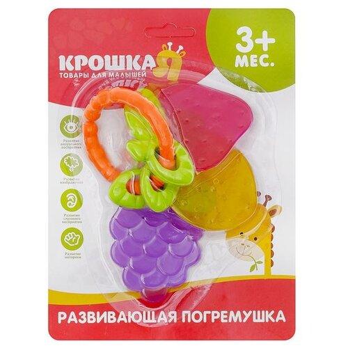 Погремушка Крошка Я Ягодки 2849283 фиолетовый/желтый/красный, Погремушки и прорезыватели  - купить со скидкой