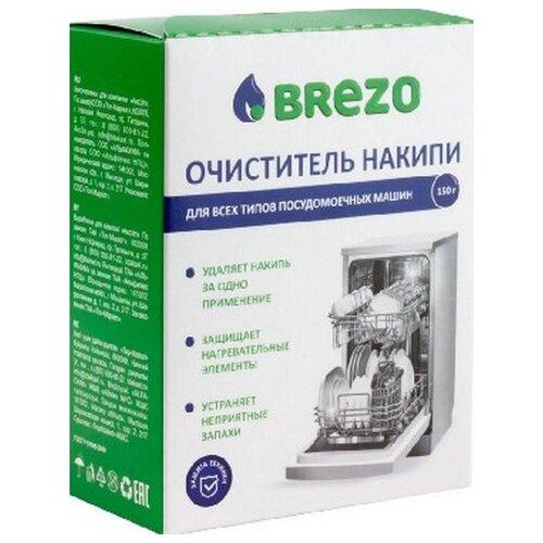 BREZO Очиститель накипи для посудомоечных машин 150 г