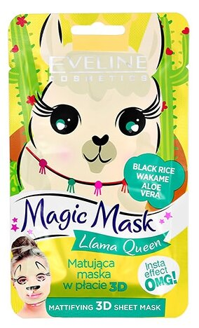 Eveline Cosmetics Маска матирующая Magic Mask