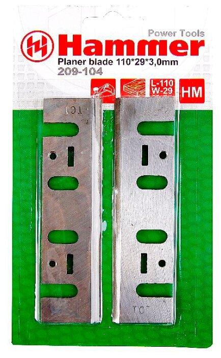 Набор ножей для электрорубанка Hammer 209-104 (2 шт.)