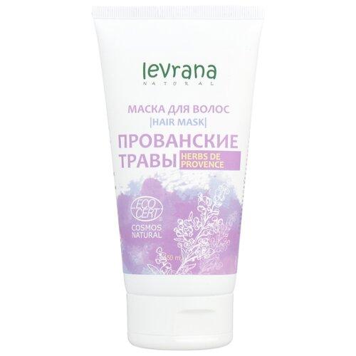 цена Levrana Маска для волос