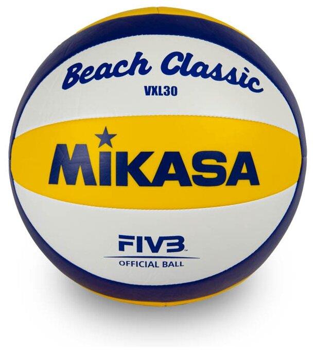 Волейбольный мяч Mikasa VXL30