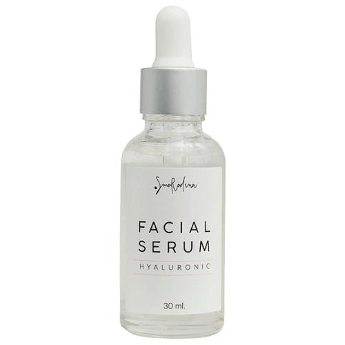 Купить Smorodina Hyaluronic Facial Serum Гиалуроновая сыворотка для лица, 30 мл