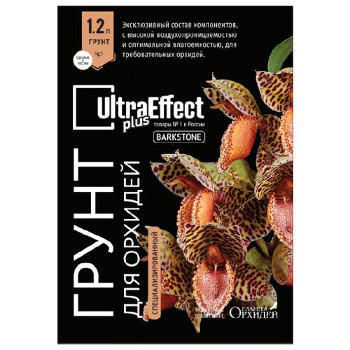Грунт UltraEffect Plus BarkStone специализированный для орхидей 1.2 л.