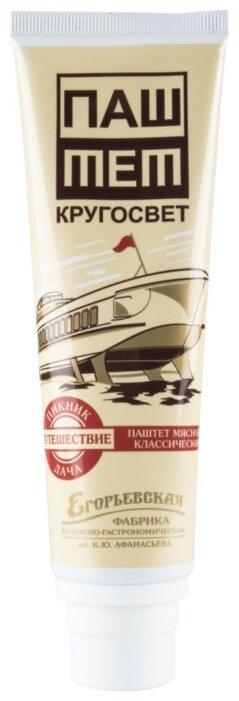Егорьевская колбасно-гастрономическая фабрика Паштет классический Кругосвет 150 г