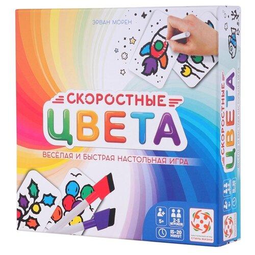 Купить Настольная игра Стиль Жизни Скоростные цвета, квадратная коробка, Настольные игры