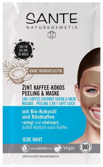 Sante Cкраб маска для лица 2