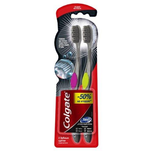 Купить Зубная щетка Colgate 360 с древесным углем многофункциональная, средняя, в ассортименте, 2 шт.