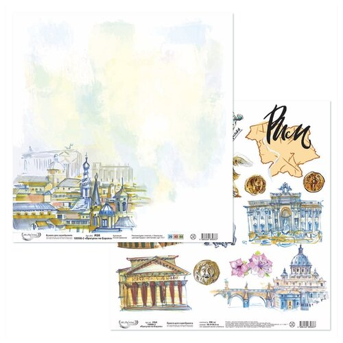 Купить Бумага для скрапбукинга PSR 180906 Прогулки по Европе 190 г/кв.м 30.5 x 30.5 см 10 шт.№ 3 (Рим), Mr. Painter, Бумага и наборы