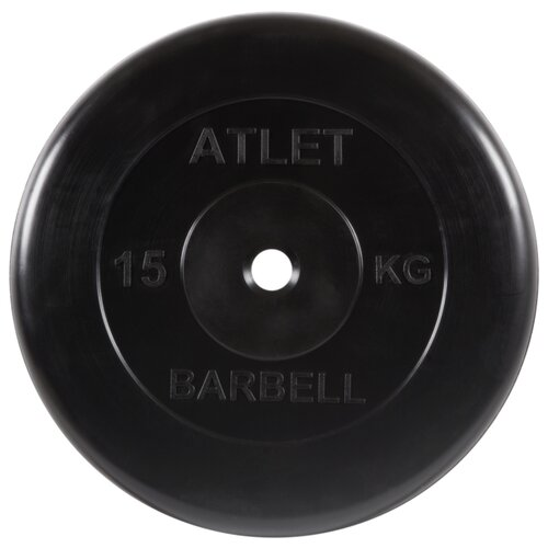 Диск MB Barbell MB-AtletB26 15 кг черный диск mb barbell mb atletb26 10 кг черный
