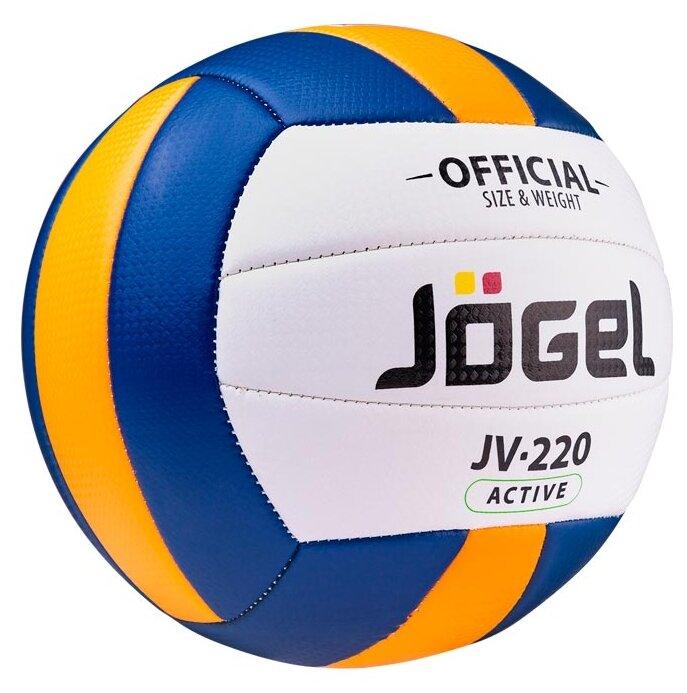 Волейбольный мяч Jögel JV-220