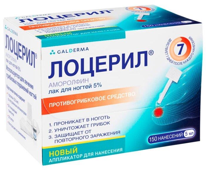 Лоцерил р-р наруж. 5% 5мл (лак)