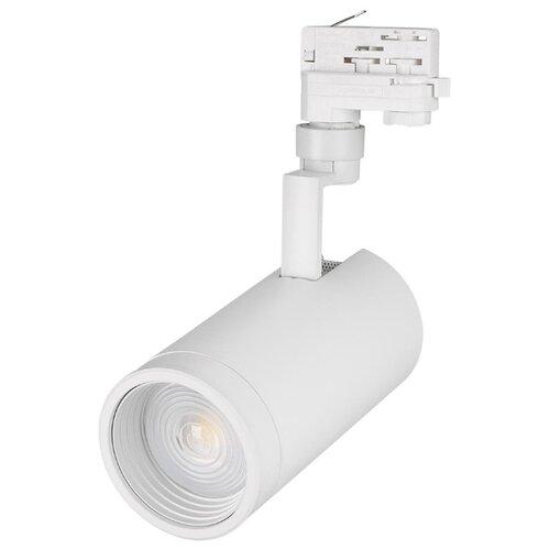 цена на Трековый светильник-спот Arlight LGD-ZEUS-4TR-R100-30W Day (WH, 20-60 deg)