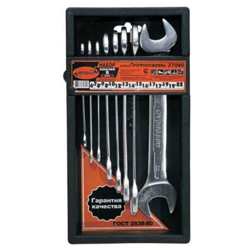 Набор гаечных ключей АвтоDело (8 предм.) 37080 набор гаечных ключей sata 09050 8 22 мм