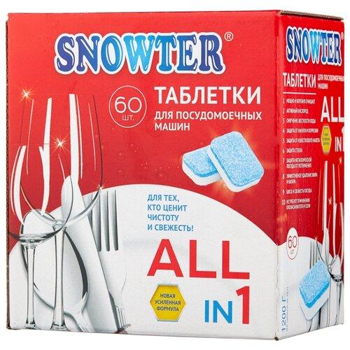 Snowter 5 в 1 таблетки для посудомоечной машины 1.2 кг, 60 шт.