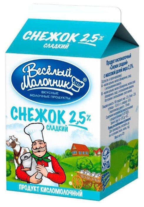 Веселый Молочник Снежок сладкий 2.5%