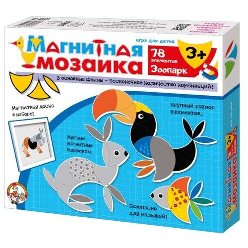 Купить Десятое королевство Мозаика магнитная Зоопарк (02823)