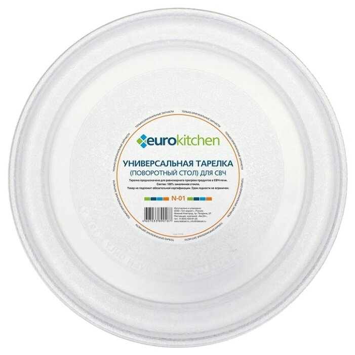 Тарелка для СВЧ EURO Kitchen EUR N-01