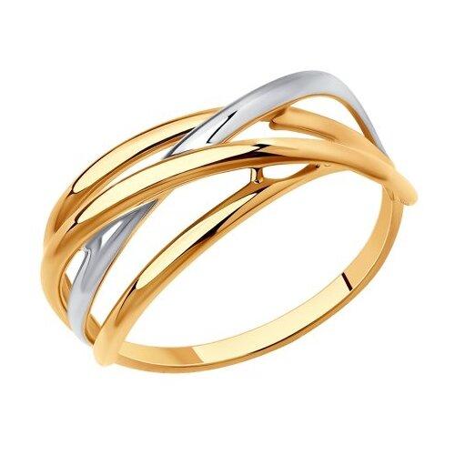 SOKOLOV Кольцо из золота 018416, размер 18 sokolov кольцо из золота 018390 размер 18 5