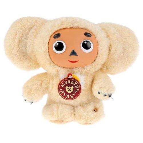 Купить Мягкая игрушка Мульти-Пульти Чебурашка бежевый 17 см, муз. чип, Мягкие игрушки