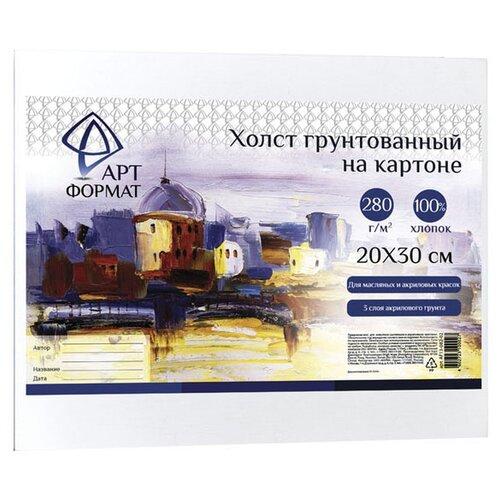 Холст АРТформат на картоне 20х30 см (AF13-082-02)