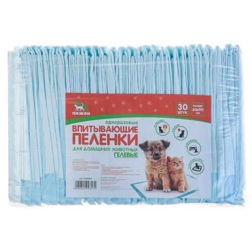 Пеленки для собак впитывающие Пижон с суперабсорбентом 4299817 90х60 см голубой 30 шт.