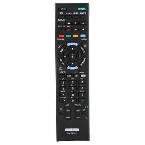 Фото - Пульт ДУ Huayu RM-ED060 HSN267 для телевизора Sony KDL-48W585B/KDL-50W829B/KDL-42W817B/KDL-42W828B/KDL-50W805B/KDL-50W817B, черный пульт дистанционного управления sony rm spr1