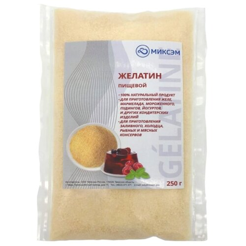 Желатин пищевой, 0,25 кг