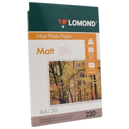 Фото - Бумага Lomond A4 Photo Paper 0102144 220 г/м² 50 лист. белый 1 шт. бумага lomond a4 2100165 70 г м² 50 лист белый 1 шт