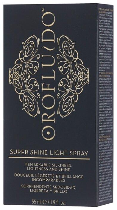 Orofluido Super Shine Light Спрей для блеска волос