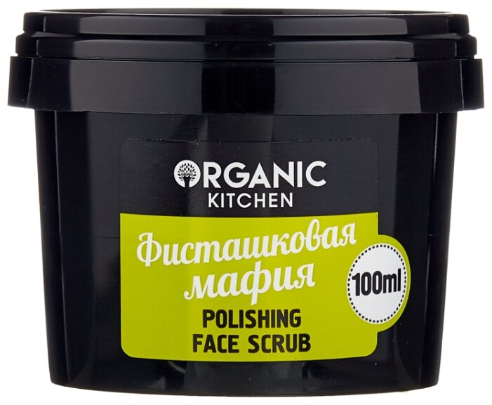 Organic Kitchen скраб для лица Фисташковая мафия Полирующий