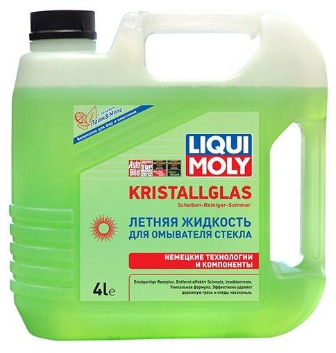 Жидкость для стеклоомывателя LIQUI MOLY Kristallglas Scheiben-Reiniger-Sommer, 0°C, 4 л
