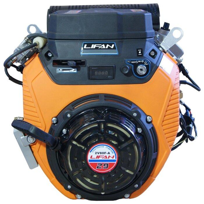 Бензиновый двигатель LIFAN 2V80F-A