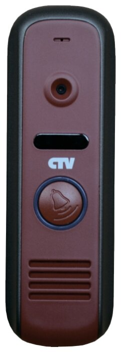 Вызывная (звонковая) панель на дверь CTV D1000HD красный