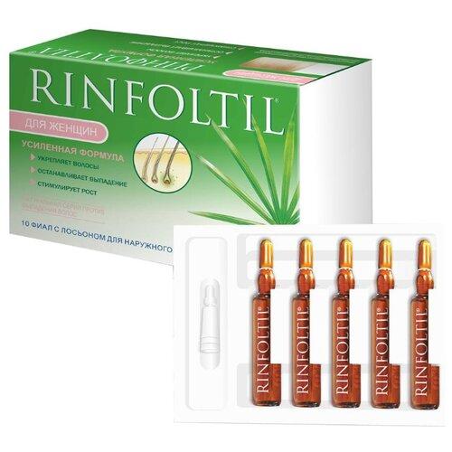 Rinfoltil Лосьон в ампулах для женщин Активация естественного роста, усиленная формула, 10 мл, 10 шт.