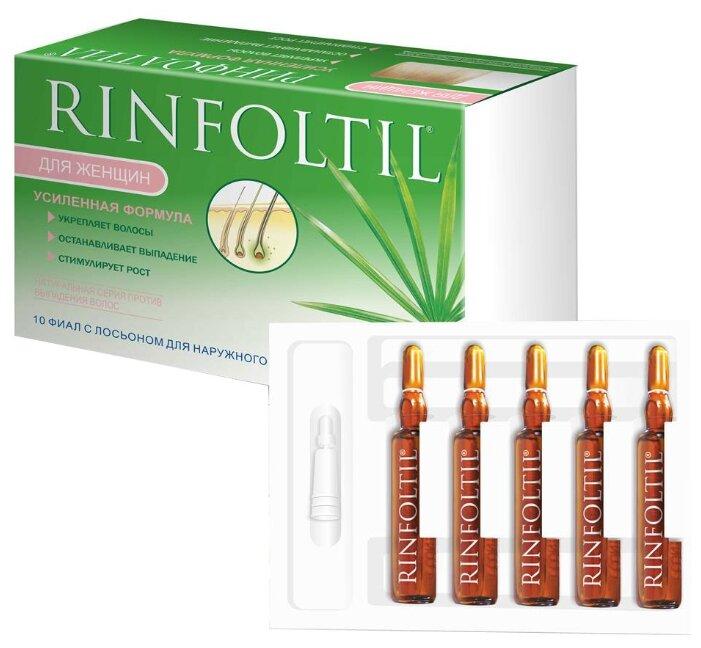 Rinfoltil Ампулы против выпадения волос для женщин Активация естественного роста, усиленная формула