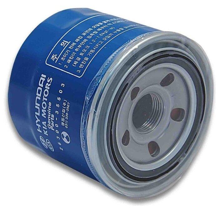 Масляный фильтр HYUNDAI 26300-35504
