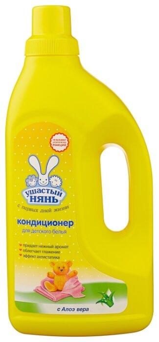 Стоит ли покупать Ушастый Нянь Кондиционер для детского белья с Алоэ вера, 1.2 л - 202 отзыва на Яндекс.Маркете