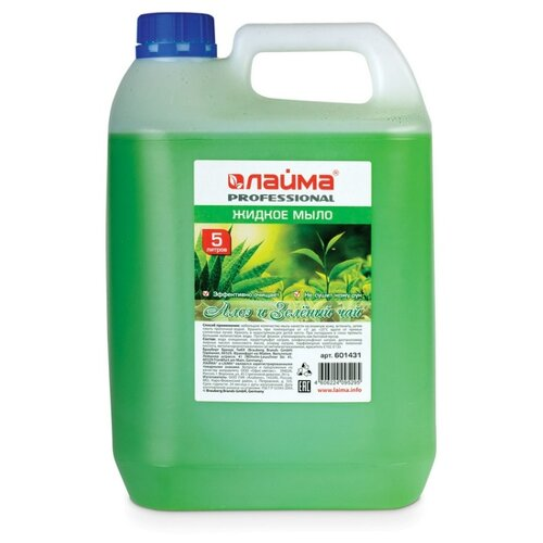 Мыло жидкое Лайма PROFESSIONAL Алоэ и зеленый чай, 5 л