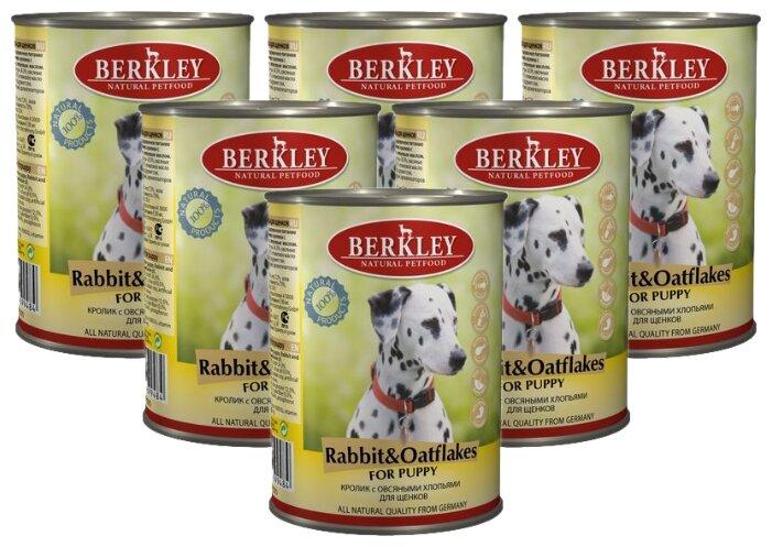 Корм для собак Berkley (0.4 кг) 6 шт. Паштет для щенков. Кролик с овсяными хлопьями