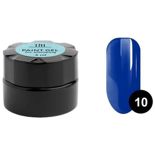 Краска TNL Professional гель для стемпинга 10 синий
