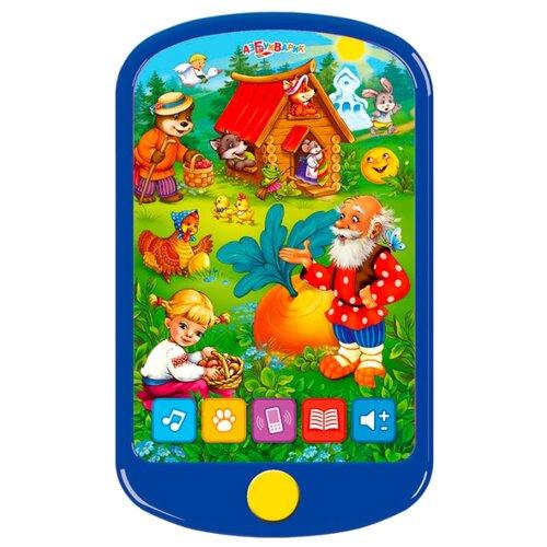 Интерактивная развивающая игрушка Азбукварик Смартфончик Мои сказочки синий азбукварик смартфончик мои сказочки широкий