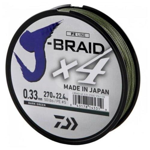 Плетеный шнур DAIWA J-Braid X4 dark green 0.33 мм 270 м 22.4 кг