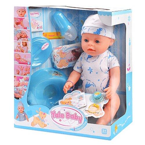 Интерактивный пупс Oubaoloon Yale Baby, BL014E