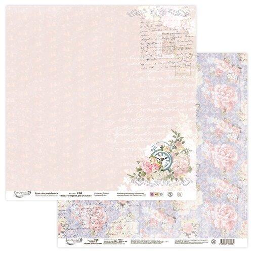 Купить Бумага для скрапбукинга PSR 190907 Время для счастья 190 г/кв.м 30.5 x 30.5 см 10 шт. №3, Mr. Painter, Бумага и наборы