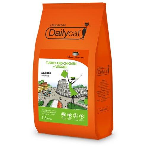 Сухой корм для кошек DailyCat Casual Line Adult Turkey and Chicken + Veggies 1.5 кг 1.5 кг