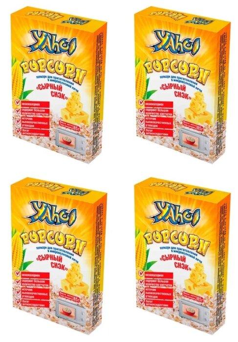 Попкорн Yaho Сырный снек в зернах, 85 г (4 шт.)